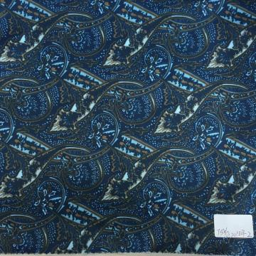 Tree Branches Blue/Brown Printed Lining