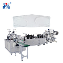 High Speed Disposable 3D Fish Shaped Mask Making Machine