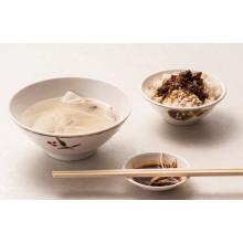 "Меламин""Орибэ""серии Рамен чаша/меламин посуда (JB566)"