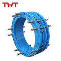 Hot sale blue ductile iron dismantling joint