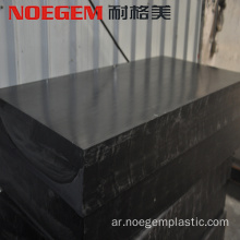 Extruded Antistatic pom sheet