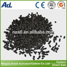 pellet de carbón activado a partir de carbón utilizado en Aditivos para el petróleo