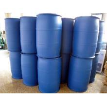 PVC Weichmacher DOP Öl 99,5% mit Werbepreis! Weinlese Weinlese