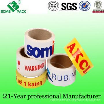 Kundenspezifisches Logo-Drucken-Verpackungs-Band (KD-0342)