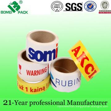 Custom Logo Printing Packing Tape (KD-0342)