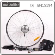 MOTORLIFE 2014 beliebte direkte fabrik liefern 250 ~ 500w unterstützt pedal kits