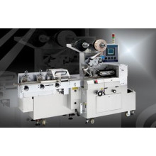 Упаковочная машина для резки и упаковки типа подушки (DXD-800Q)