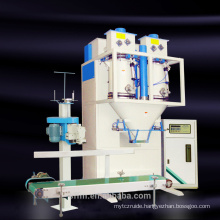 Double-Hopper Packing Machine (LCS-Y2)