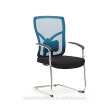 T-087C chair for conference room