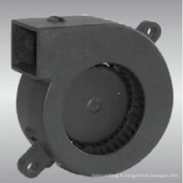 DC 5V ventilateur pour l'affichage