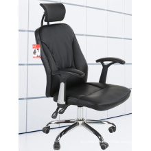 Popular Ergonomic Swivel PU Leather Office Chair