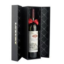 Caja de papel de empaquetado de lujo del vino