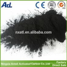 carbón de madera dura negra Polvo de carbón activado