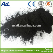 черный уголь деревянный порошок активированного угля