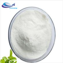 Пищевая добавка 99% чистоты цинк метионин кормовой ранг