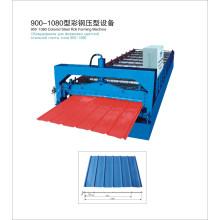 Машина для производства гофрированной плитки (900-1080)