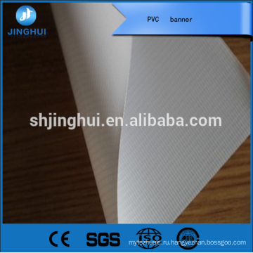 Пользовательские ткани прямая стена индикации ткани напряжения баннер