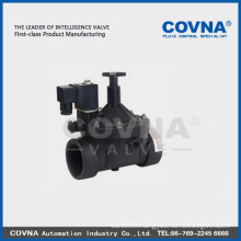 Low power consumption latch solenoid valve, irrigation solenoid valve, electric solenoid water valve