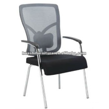 T-087D mesh visitor chair