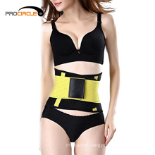 Elastic Adjustable Working Lumbar Back Support Belt