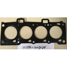 Cylinder Head Gasket for Lada 1118 Kalina