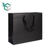 Retail Luxury Shopping Small Black Paper Bag