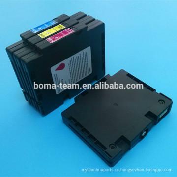 Совместимый картридж ГК 41 для Ricoh gc41 картридж с чернилами сублимации для принтера Ricoh 3110dn СГ sg3110
