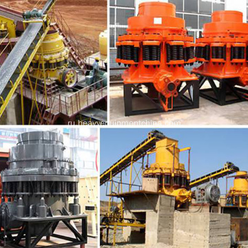 Rock+Making+Machine+For+Stone+Crusher+Plant
