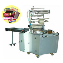 Over Wrapping Type Packaging Machine