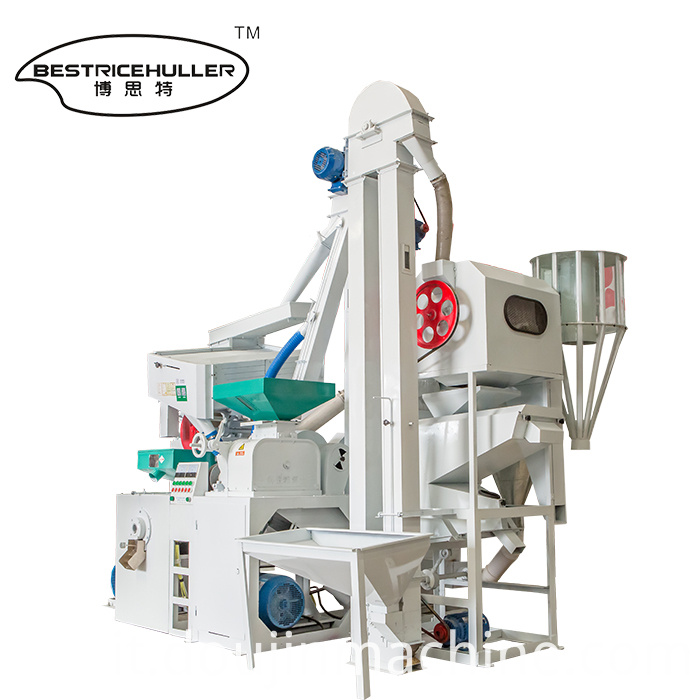 Small Capacity Combined Rice Mill Machine