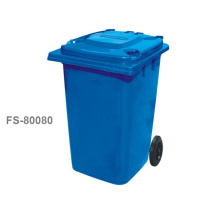 80L Outdoor Plastic Trash Can