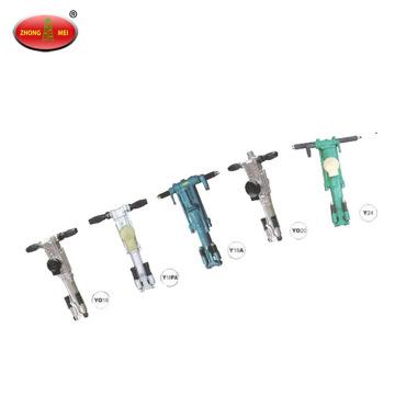 ハンドヘルドエアレグ空気圧ロックドリル