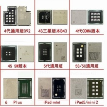 WIFI Module IC for Iphone 6 Parts
