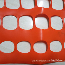 High strength HDPE warning barrier fence