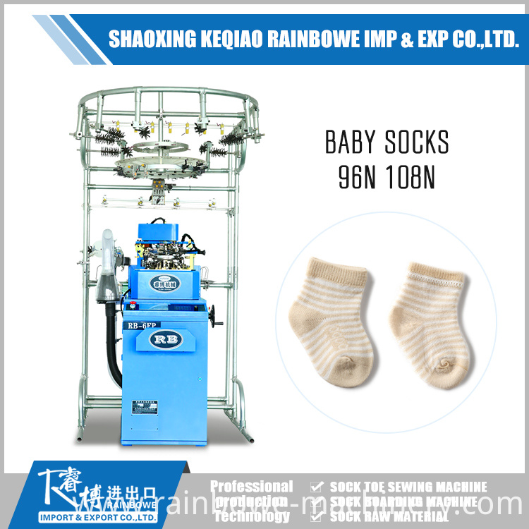 Baby Sock Machine