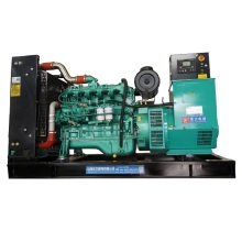 Yuchai 100KW/125KVA generator set for sale