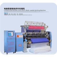 Informatisé Mutli-aiguille grande vitesse navette Lock Stitch Machine à piquer pour Textiles