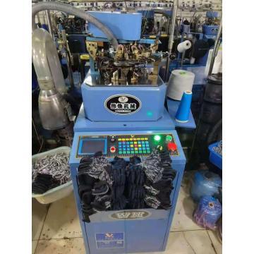 Automatic computerized hosiery machine