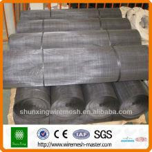 Acero inoxidable tejido malla (Shunxing fábrica)