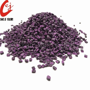 Purple Color Masterbatch Granulat PVC