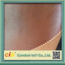 Коробка ювелирных изделий высокого качества цветастая PU кожаная