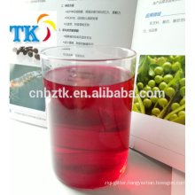 Natural Food Grade Colorant Carmine Red 50%