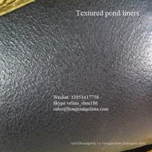 Качества ASTM Текстурированная Геомембрана HDPE цене