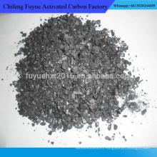 Hot Sale In Pakistan China Calcined Petroleum Recarburizer