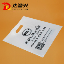 Cosmetics Packaging Hot Sale Die Cut Bag