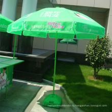 Солнцезащитный зонтик (JS-044)