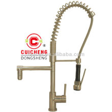 Big Kitchen Faucet 5075BN
