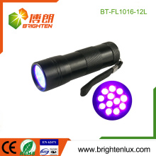 Hot Sale Customized Logo Printed Metal Material Ultraviolet Blacklight 12 led 365nm uv led flashlight