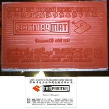 TM-Sp-Silikon-Gummiplatte für Heißfolienprägung