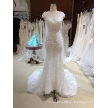 Русалка иллюзия декольте свадебное платье с шалью